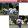 【SP忠男】【SP TADAO】【マフラー】【GSX1300R HAYABUSA(隼)】NEW POWER BOX【GS1-PB-02】【送料無料】