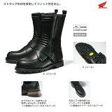 【Honda】【ホンダ】【ミドルブーツ】TL-T72