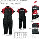【Honda】【ホンダ】【レーシングピットスーツSS(半袖)】【ビッグサイズ3L 4L】B-TN-T41