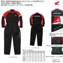 【Honda】【ホンダ】【レーシングピットスーツLS(長袖)】TN-S43