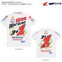 【Honda】【ホンダ】【GAS Honda】【MARC MARQUEZ WORLD CHAMPION T】EN-83460