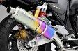 【モリワキ】【MORIWAKI】【マフラー】【CB400SF H-V REVO】ZERO SILENT ANO S/O【01810-LK1E4-00】