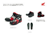 【Honda】【ホンダ】【BOA RIDING SHOES WP】TT-T75