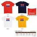 【Honda】【ホンダ】【HマークTシャツ】TN-W5A