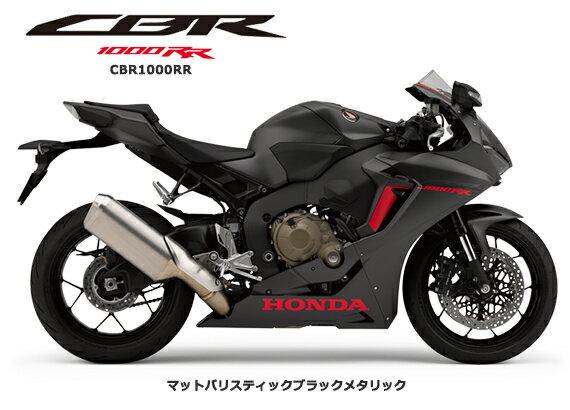 【国内向新車】【バイクショップはとや】17 HONDA CBR1000RR BLACK ホンダ CBR1000RR ブラック