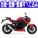 スーパースポーツGSX-R750のDNAを受け継ぐストリートスポーツ。【国内向新車】【バイクショップはとや】17 SUZUKI GSX-S750 ABS スズキ GSX-S750 ABS