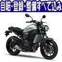【諸費用コミコミ特価】17 YAMAHA XSR700 ABS ヤマハ XSR700 ABS 【はとやのバイクは乗り出し価格!全額カード支払...