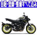 【諸費用コミコミ特価】18 YAMAHA MT-09 ABS ヤマハ MT-09 ABS 【はとやのバイクは乗り出し価格!全額カード支払OK...