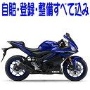 【諸費用コミコミ特価】19 YAMAHA YZF-R25 ABS ヤマハ YZF-R25 ABS