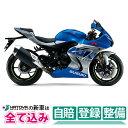 【総額】【国内向新車】【バイクショップはとや】20 SUZUKI GSX-R1000R ABS 100th Anniversary Color スズキ GSX-R1000R ABS 100周年記念カラー
