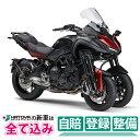 【総額】【国内向新車】【バイクショップはとや】20 YAMAHA NIKEN GT ヤマハ ナイケン GT【受注生産】