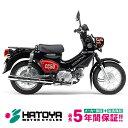 【諸費用コミコミ特価】19 Honda CROSS CUB 50 Kumamon ホンダ クロスカブ