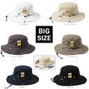 [送料無料]サイドスナップ アドベンチャーハット XLサイズ 2WAY ドローコード付き フェスハット サファリハット テンガロンハット カウボーイハット 夏フェス アウトドア キャンプ 大きいサイズ 3Lサイズ 4Lサイズ メンズ 男性 レディース 女性 13354 帽子