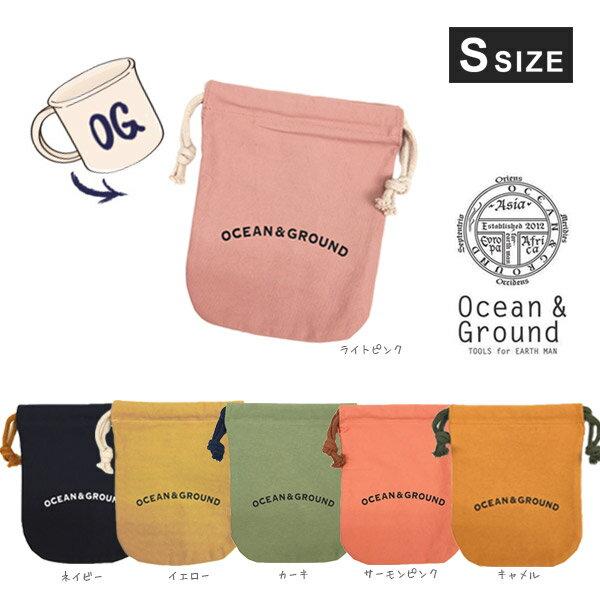 クーポン発行中定形外郵便可Ocean&Groundコットン巾着小O&G[キッズ・ジュニア・ベビー]巾