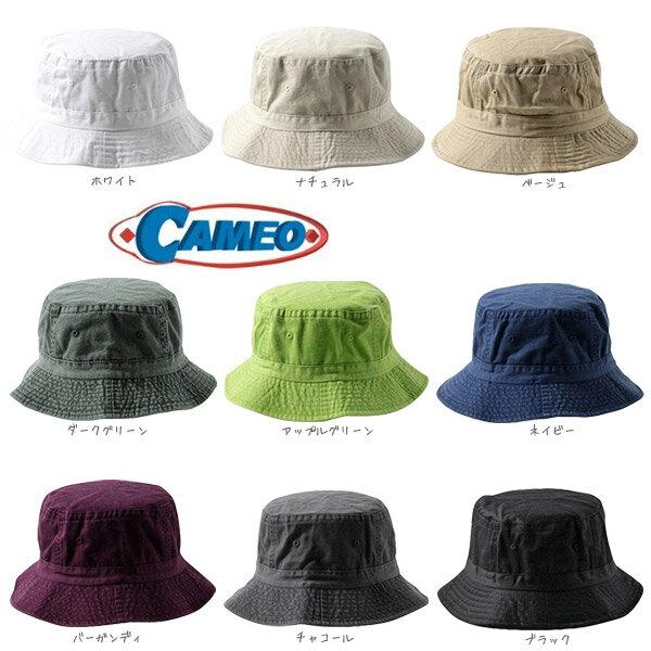 【定形外郵便可】CAMEO コットンバケットハット WASHED BUCKET HATS …...:hatshop:10003093