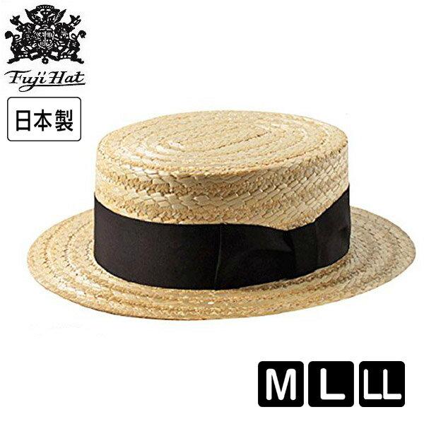 送料無料 FUJI HAT 麦わらカンカン帽 Mサイズ〜XLサイズ 日本製 ストローハット…...:hatshop:10000076