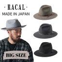 送料無料 RACAL フェルト中折れハット Lサイズ〜LLサ