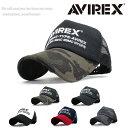 AVIREX アヴィレックス アビレックス キャップ メンズ レディース 帽子 メッシュキャップ NUMBERRING 人気 トレンド 父の日 贈り物 プレゼント メンズ