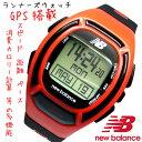 【ポイント最大22倍!!】 【あす楽対応】 NEW BALANCE GPS搭載モデル ニューバランス ランナーズウォッチ マラソン EX2-906-001 EX...