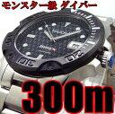 300m防水 プロユース ダイビング ダイバー 腕時計 リストウォッチ 30気圧