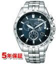 シチズン エコドライブ ソーラー 腕時計 CITIZEN AT3000-59L