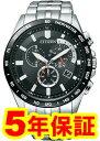 シチズン エコドライブ ソーラー 腕時計 CITIZEN AT3004-58E
