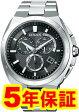 シチズン アテッサ エコドライブ 電波時計 ソーラー電波 CITIZEN ATTESA メンズ AT3010-55E 腕時計 AT301055E 送料無料 ギフトラッピング無料 プレゼント 10P01May16