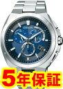 【あす楽対応】 シチズン アテッサ エコドライブ 電波時計 ソーラー電波 CITIZEN ATTESA メンズ AT3010-55L 腕時計 AT301055L 送料無料 ギフトラッピング無料 プレゼント 532P15May16
