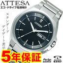 【あす楽対応】 AT6010-59E シチズン アテッサ エコドライブ 電波時計 ソーラー電波 CITIZEN ATTESA メンズ 腕時計 AT601059E 送料無料 ギフトラッピング無料 プレゼント 五郎丸 着用ブランド