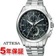 AT8040-57E シチズン アテッサ エコドライブ 電波時計 ソーラー電波 CITIZEN ATTESA メンズ 腕時計 AT804057E 送料無料 ギフトラッピング無料 プレゼント 五郎丸 着用ブランド