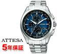 シチズン アテッサ エコドライブ 電波時計 ソーラー電波 CITIZEN ATTESA メンズ AT8040-57L 腕時計 AT804057L 送料無料 ギフトラッピング無料 プレゼント 10P27May16