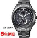 AT8044-56E シチズン アテッサ エコドライブ 電波時計 ソーラー電波 CITIZEN ATTESA メンズ 腕時計 AT804456E 送料無料 ギフ...