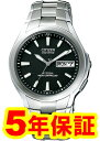 アテッサ シチズン エコドライブ ソーラー 腕時計 ATTESA CITIZEN ATD53-2792 10P03Dec16
