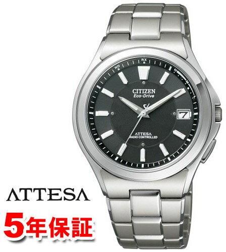 アテッサ シチズン エコドライブ ソーラー 腕時計 ATTESA CITIZEN ATD53-2841 [正規品][新品][延長保証][送料無料][ラッピング無料]