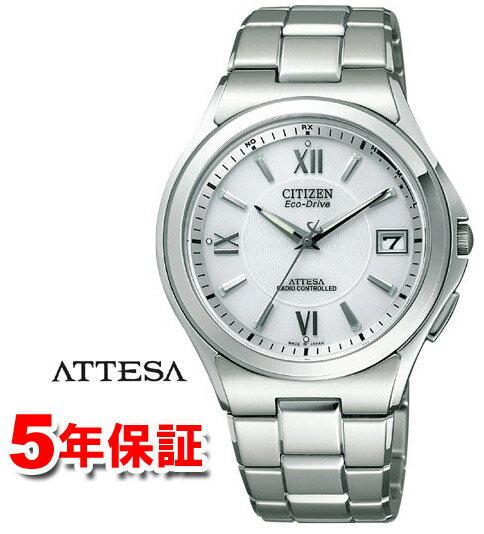 アテッサ シチズン エコドライブ ソーラー 腕時計 ATTESA CITIZEN ATD53-2842