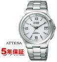 ATD53-2842 シチズン アテッサ エコドライブ 電波時計 ソーラー電波 CITIZEN ATTESA メンズ 腕時計 ATD532842 送料無料 ギフ...