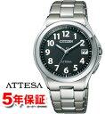 アテッサ シチズン エコドライブ ソーラー 腕時計 ATTESA CITIZEN ATD53-2846