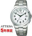 アテッサ シチズン エコドライブ ソーラー 腕時計 ATTESA CITIZEN ATD53-2847