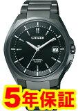 アテッサ シチズン エコドライブ ソーラー 腕時計 ATTESA CITIZEN ATD53-3051