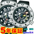 シチズン 腕時計 BN2021-03E