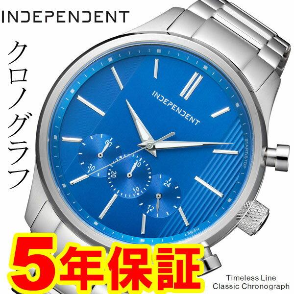シチズン インディペンデント インデペンデント BR3-113-71 腕時計