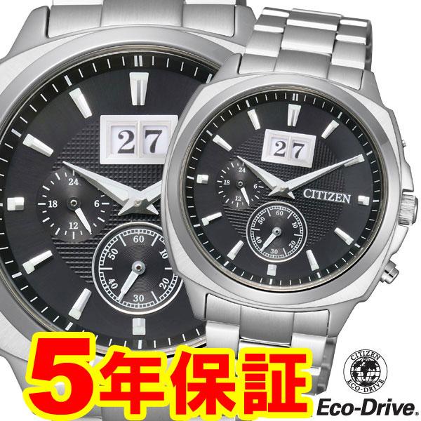 シチズン エコドライブ ソーラー 腕時計 CITIZEN BT0080-59E [正規品][新品][延長保証][送料無料][ラッピング無料]