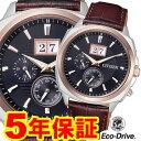【あす楽対応】 シチズン コレクション メンズ エコドライブ ソーラー発電 CITIZEN COLLECTION BT0084-07E BT008407E 腕時計 正規品 532P15May16