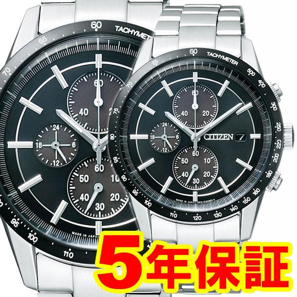 シチズン エコドライブ ソーラー 腕時計 CITIZEN CA0454-56E [正規品][新品][延長保証][送料無料][ラッピング無料]