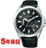 4月末入荷予定 シチズン エコドライブ ソーラー 腕時計 CITIZEN CB0011-18E