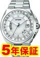 シチズン アテッサ エコドライブ 電波時計 ソーラー電波 CITIZEN ATTESA メンズ CB0120-55A 腕時計 CB012055A 送料無料 ギフトラッピング無料 プレゼント 10P27May16