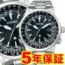 【エントリーでポイント5倍】 シチズン プロマスター メンズ エコドライブ ソーラー スーパーチタニウム チタン ダイレクトフライト PROMASTER CB0130-51E CB013051E 腕時計