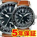 【エントリーでポイント5倍】 シチズン プロマスター メンズ エコドライブ ソーラー スーパーチタニウム チタン ダイレクトフライト PROMASTER CB0134-00E CB013400E 腕時計