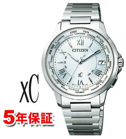 クロスシー シチズン エコドライブ ソーラー 腕時計 XC CITIZEN CB1020-54A ハッピーフライト 電波時計 レディース メンズ 男女兼用 [正規品][新品][延長保証][送料無料][ラッピング無料]