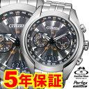 シチズン プロマスター メンズ エコドライブ ソーラー PROMASTER CC1050-57E CC105057E 腕時計